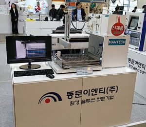 MANTECH's MT-100 system for automated pH, conductivity and alkalinity at Korea Lab 2018